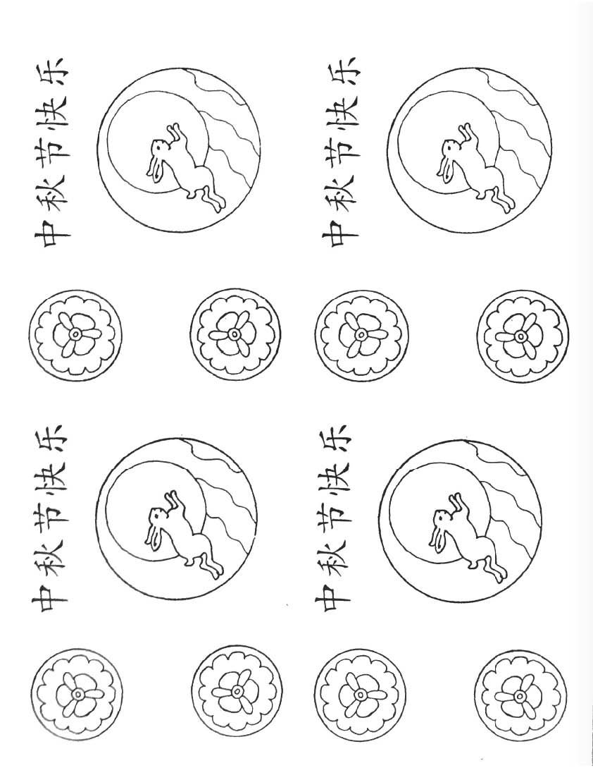 Mid-Autumn Moon Festival craft! Printable lantern template
