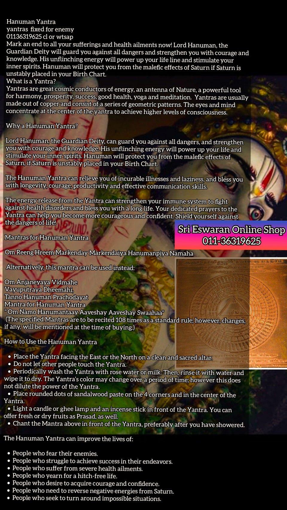 Sri Eswaran Online Shop Hanuman yantra Hanuman Yantra yantras fixed