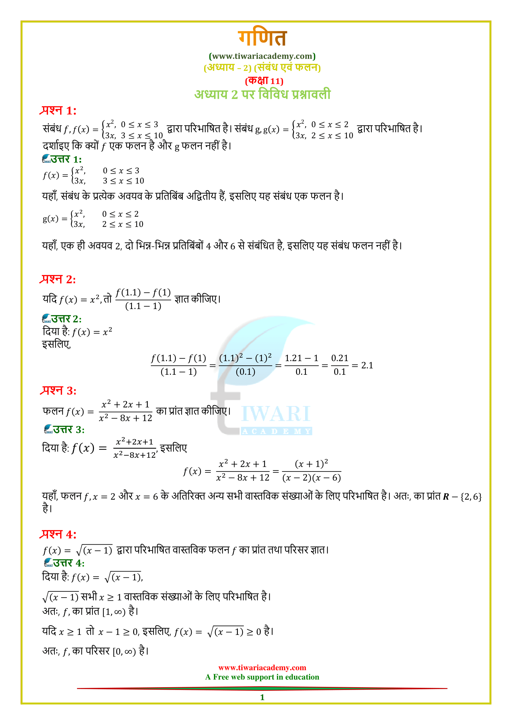 Pin by Tiwari Academy on NCERT Solutions for Class 11