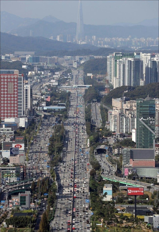 Hauptstadt Von Südkorea