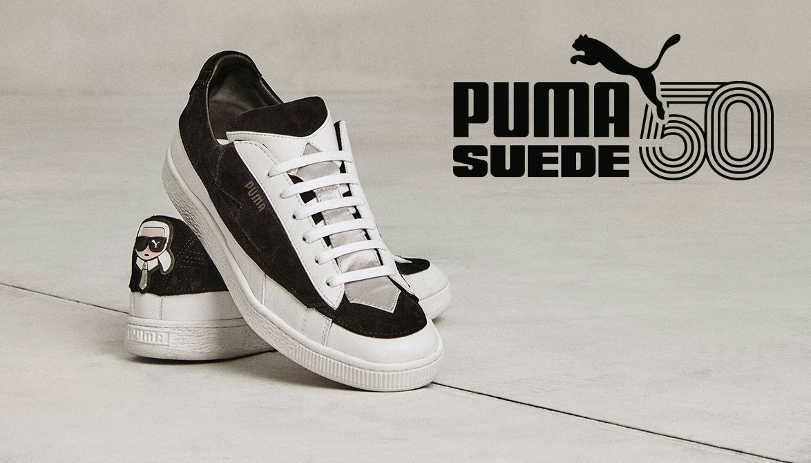 KARL LAGERFELD s iconic aesthetic meets PUMA s street style ... d574cd57d