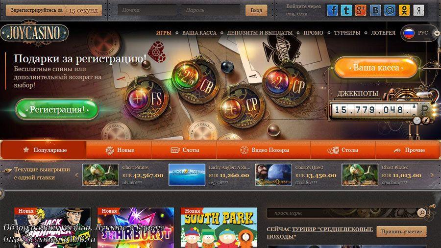 Лучшее казино в рублях игровые автоматы новости статьи советы