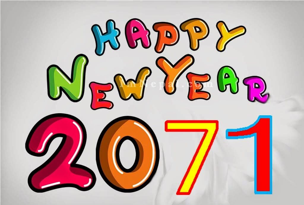 Free Download Nepali New Year 2071 B.S. HD Greeting Cards
