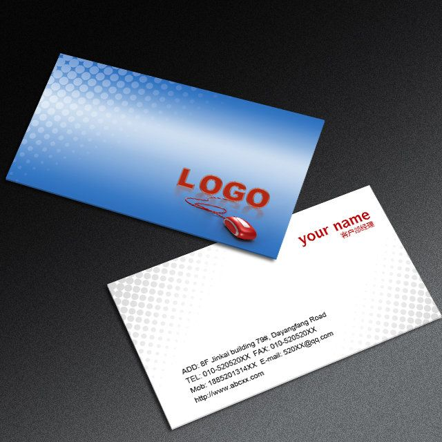 Computer technology business card psd templates free download card computer technology business card psd templates free download card httpweili reheart Images