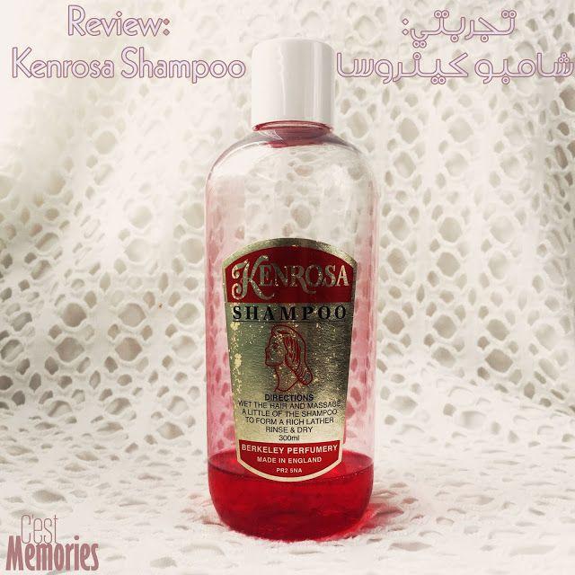 Review Kenrosa Shampoo تجربتي شامبو كينروسا Shampoo Perfumery Perfume Bottles