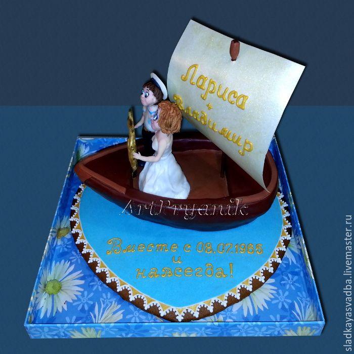 На золотую свадьбу купить в