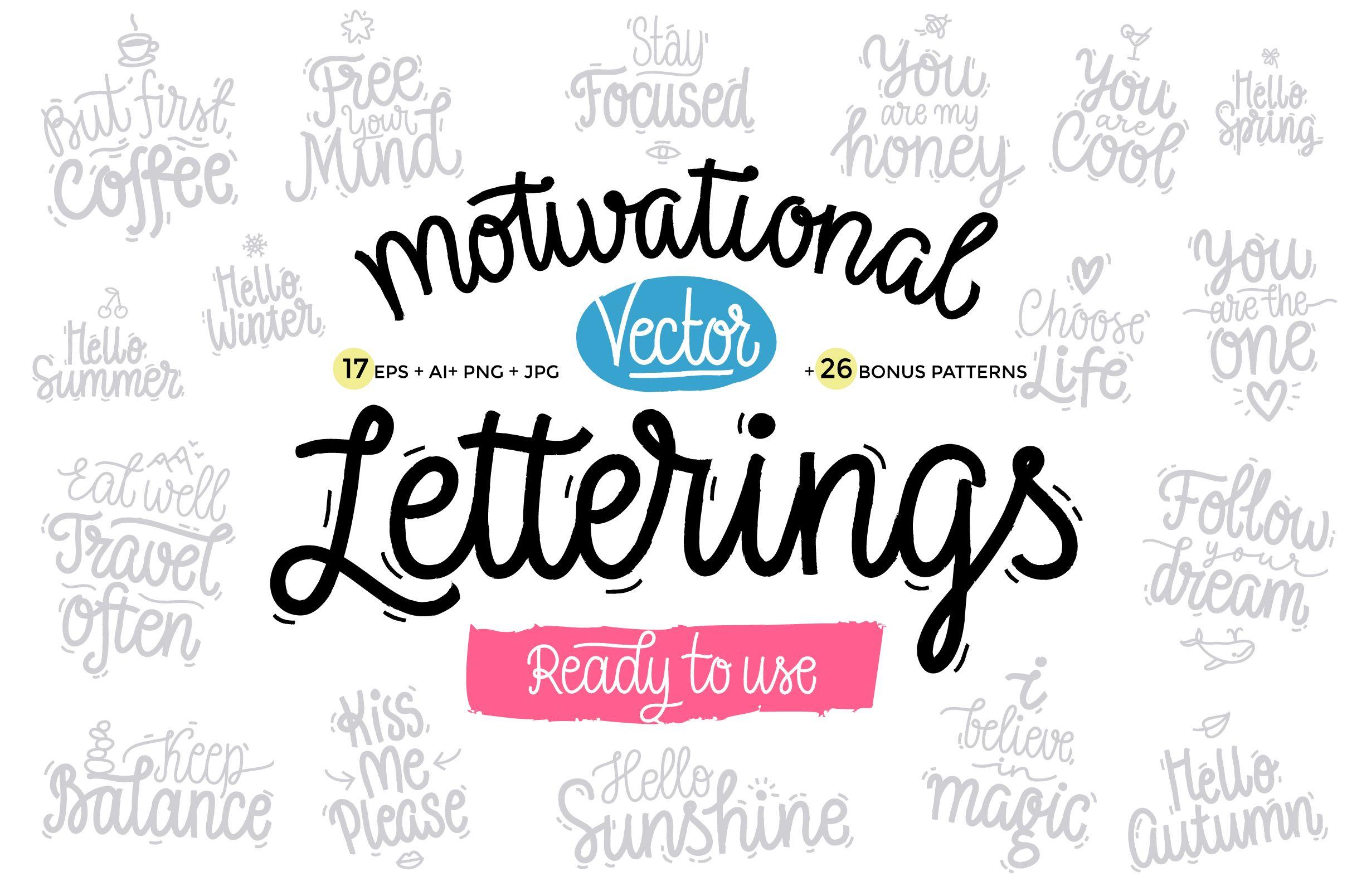 Motivational vector letterings by zira zulu on creativemarket