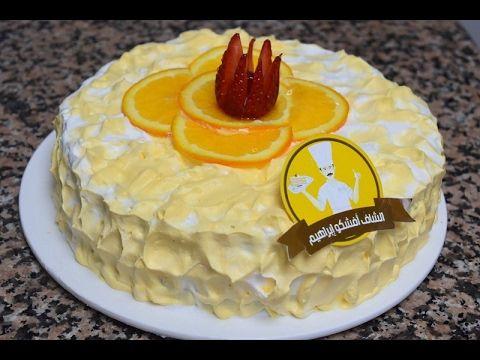 طريقة تحضير كيكة البرتقال بالكريمة سهلة ولذيذة Youtube Food Cake Desserts