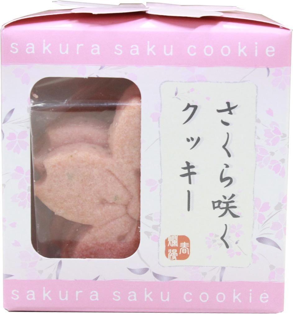 Sakura Saku Cookie