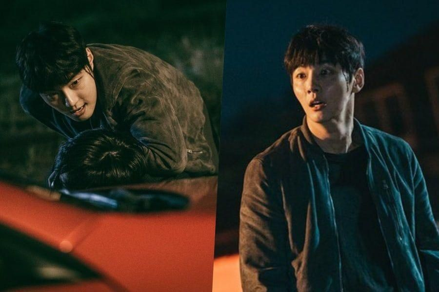 "Yoon Shi Yoon Is Shocked By An Unexpected Discovery In ""Train"""