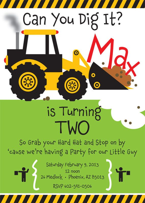 Construction Truck Birthday Party Invitation AND Thank You Card For Kids