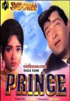 Prince 1969 Hindi Movie Online - Vyjayanthimala, Shammi Kapoor and Ajit. Directed by Lekh Tandon. Music by Shankar Jaikishan. 1969 ENGLISH SUBTITLE