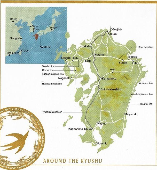 Kyushu Map on hainan map, okinawa island, fukuoka map, kuril islands, hiroshima map, sakhalin island map, ryukyu islands map, miyazaki map, kagoshima prefecture, kanto map, japanese archipelago, japanese archipelago map, ryukyu islands, fukuoka prefecture, japan map, okinawa map, manchurian plain map, nagasaki prefecture, gobi desert map, shikoku map, sea of japan, japanese alps map, hokkaido map, honshu map, sumatra map, bangkok map, loess plateau map, kuril islands map, okinawa prefecture,