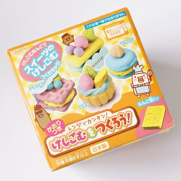 let s make erasers kit review