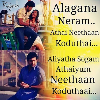 Tamil WhatsApp status video romantic tamil song ever 2018 ...