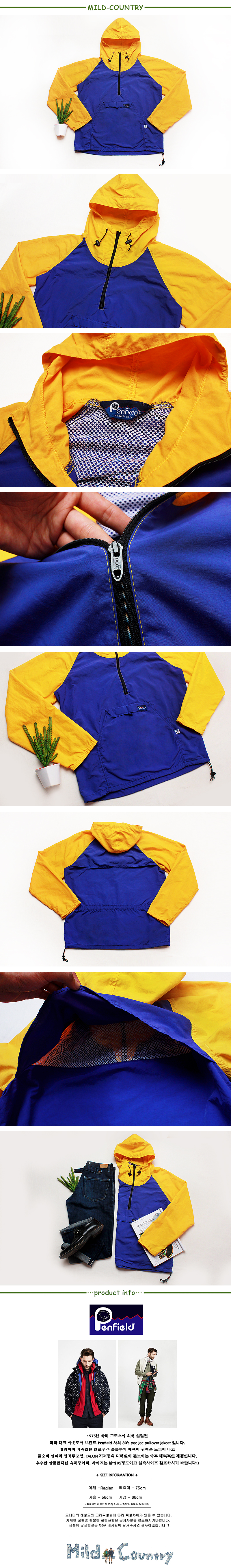 Us penfield pac jac pullover jacketmade in usa ss