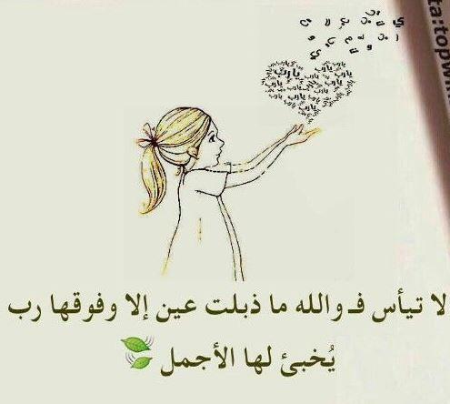 Hazem On Twitter Love Quotes Wallpaper Friendship Quotes Wallpaper Quotes