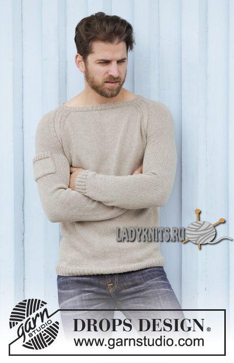 вязаный спицами модный мужской джемпер реглан картер от дропс