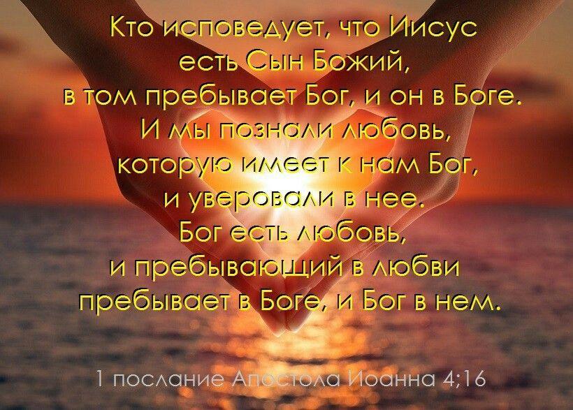 стихи спасение в любви трость, ведь она