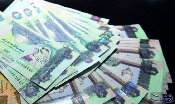 تعرف علي سعر الريال السعودي مقابل الدرهم الإماراتي الجمعة Dollar Us Dollars Money