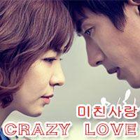 미친사랑 Ep 53 English Subtitle /  Crazy Love Ep 53 English Subtitle, available for download here: http://ymbulletin.blogspot.com/