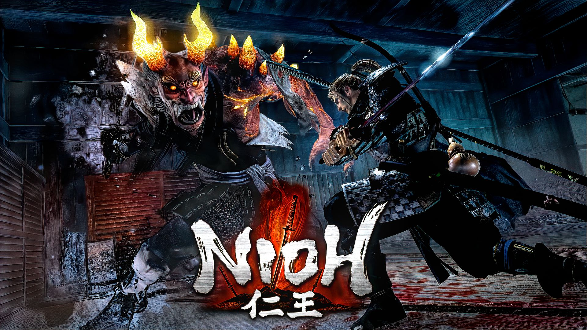Nioh And Outlast Are PlayStation Plus Free Games Of