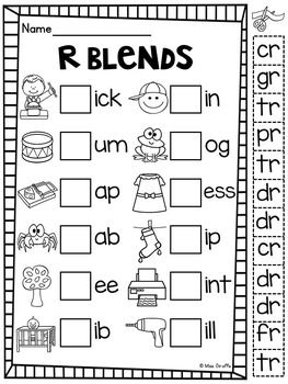 R blends worksheets 2nd grade