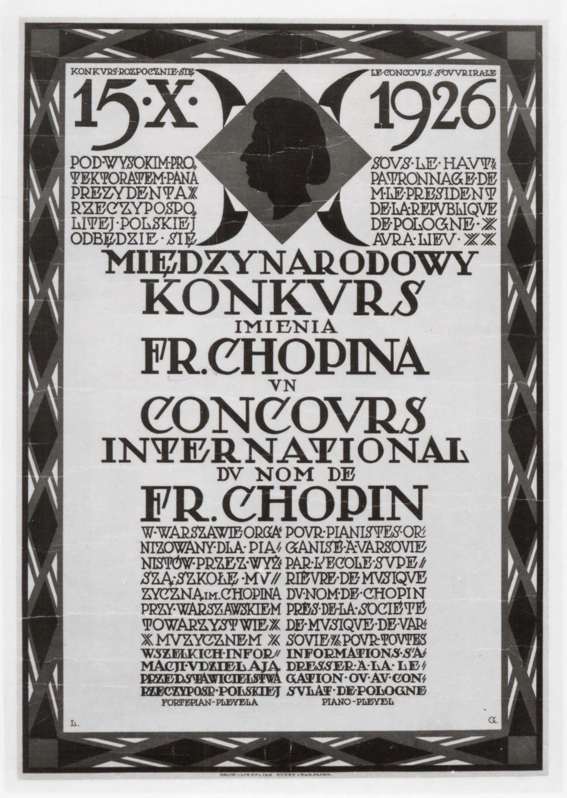 История Конкурса - XVII Международный конкурс пианистов имени Фредерика Шопена