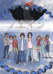 Noein Mou Hitori No Kimi E Myanimelist Net Anime Anime