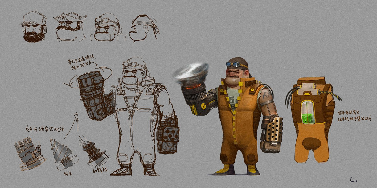 ArtStation - character design, yuting li