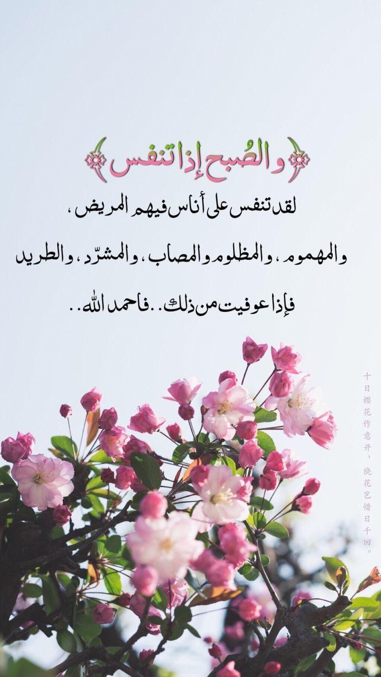 هنا افضل صور دينية مكتوب بها خواطر إسلامية راقية جدا 2020 فوتوجرافر Arabic Quotes Beautiful Arabic Words Its Friday Quotes
