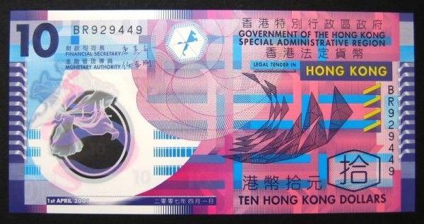 Graphic Design Inspiration Resources Freebies Ucreative Com Bank Notes Kong Hong Kong
