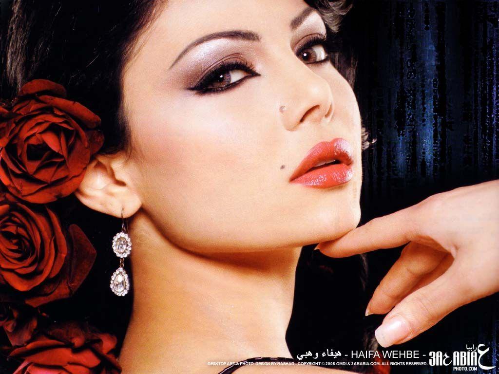 Maquillage à la maniére de Hayfa !!