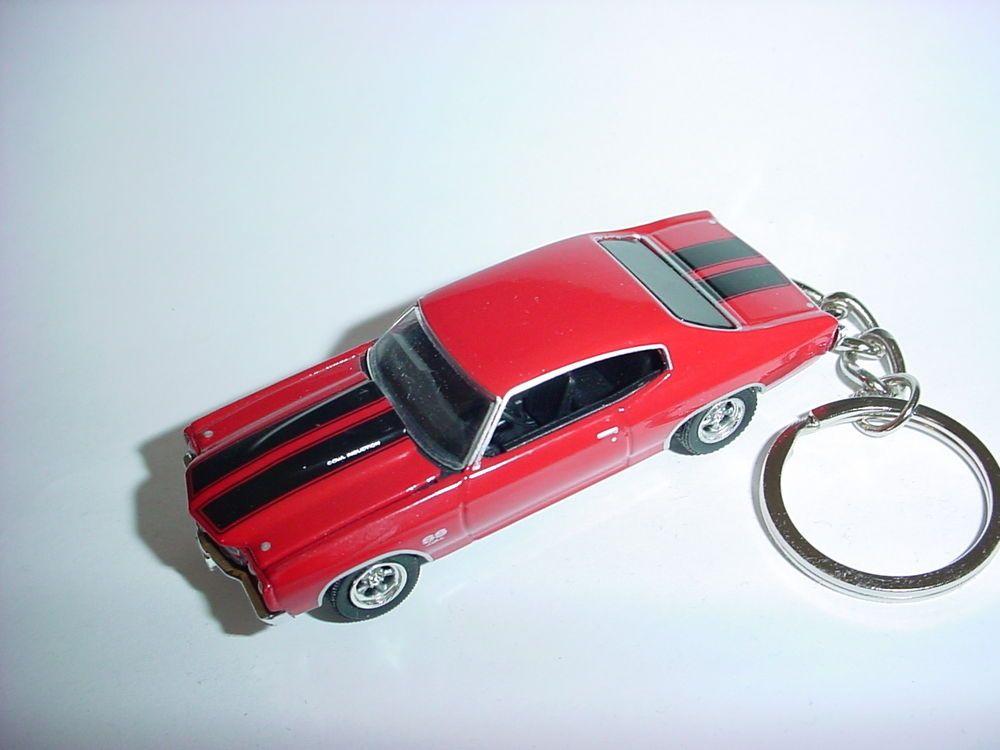 Chevrolet 1970 Chevelle SS Key Fob