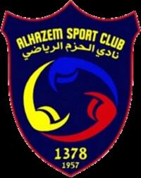 Al Hazem Logo Futbol Soccer World Football League