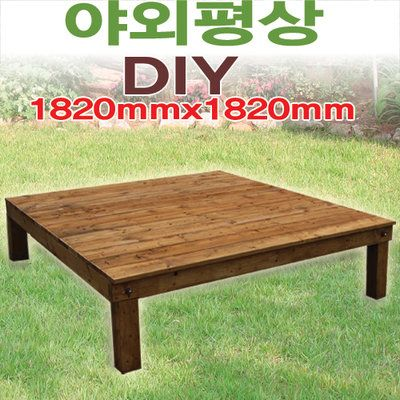 Diy Instructions For Making A Pyung Sang Korean Low