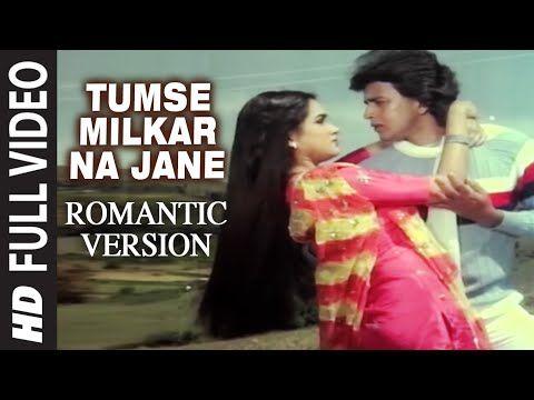 Tumse Milkar Na Jane (Romantic Version) | Pyar Jhukta Nahin