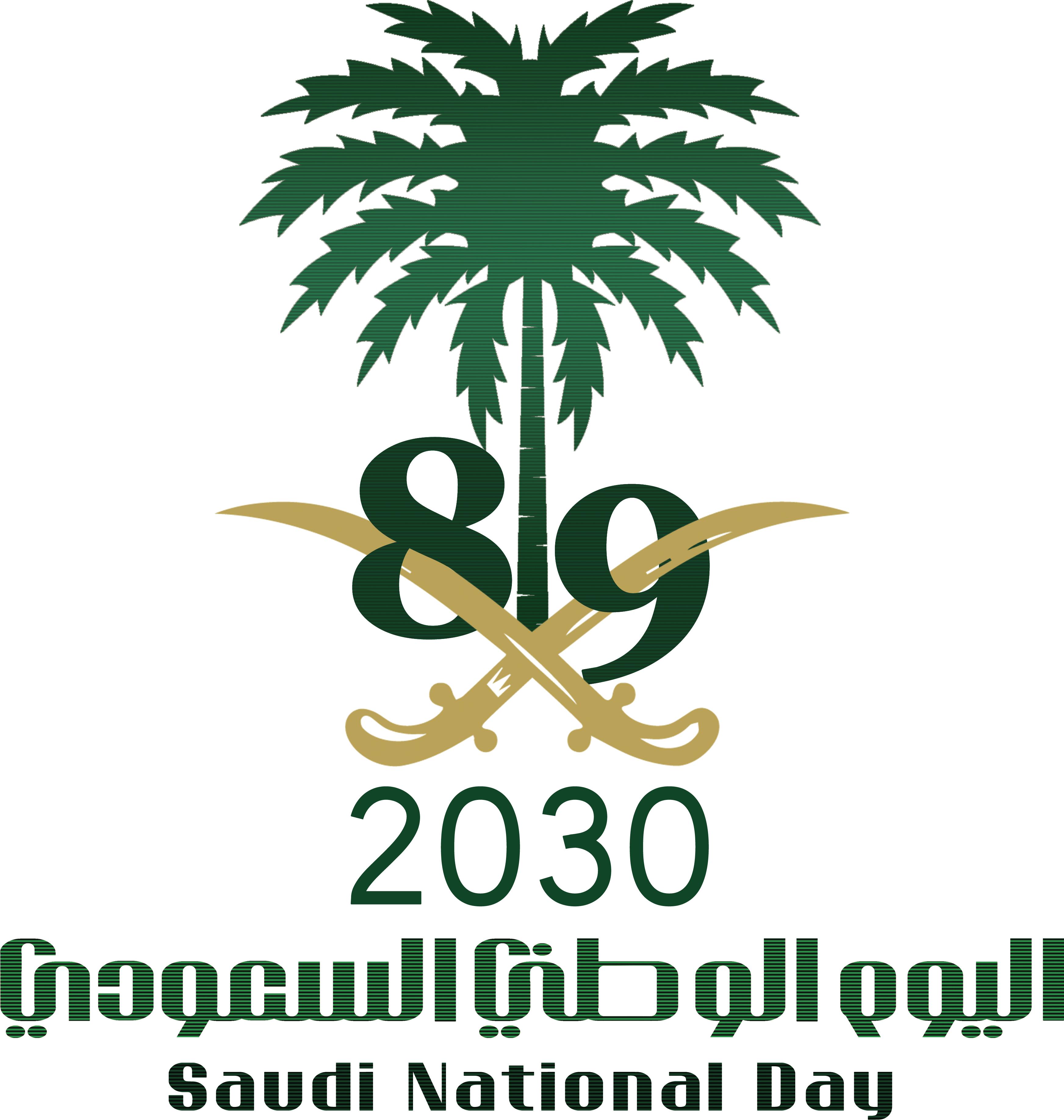 تصاميم لليوم الوطني 89 بجودة عالية صور Hd لليوم الوطني السعودي 1441 مجلة رجيم National Day Saudi National Day Picture Logo