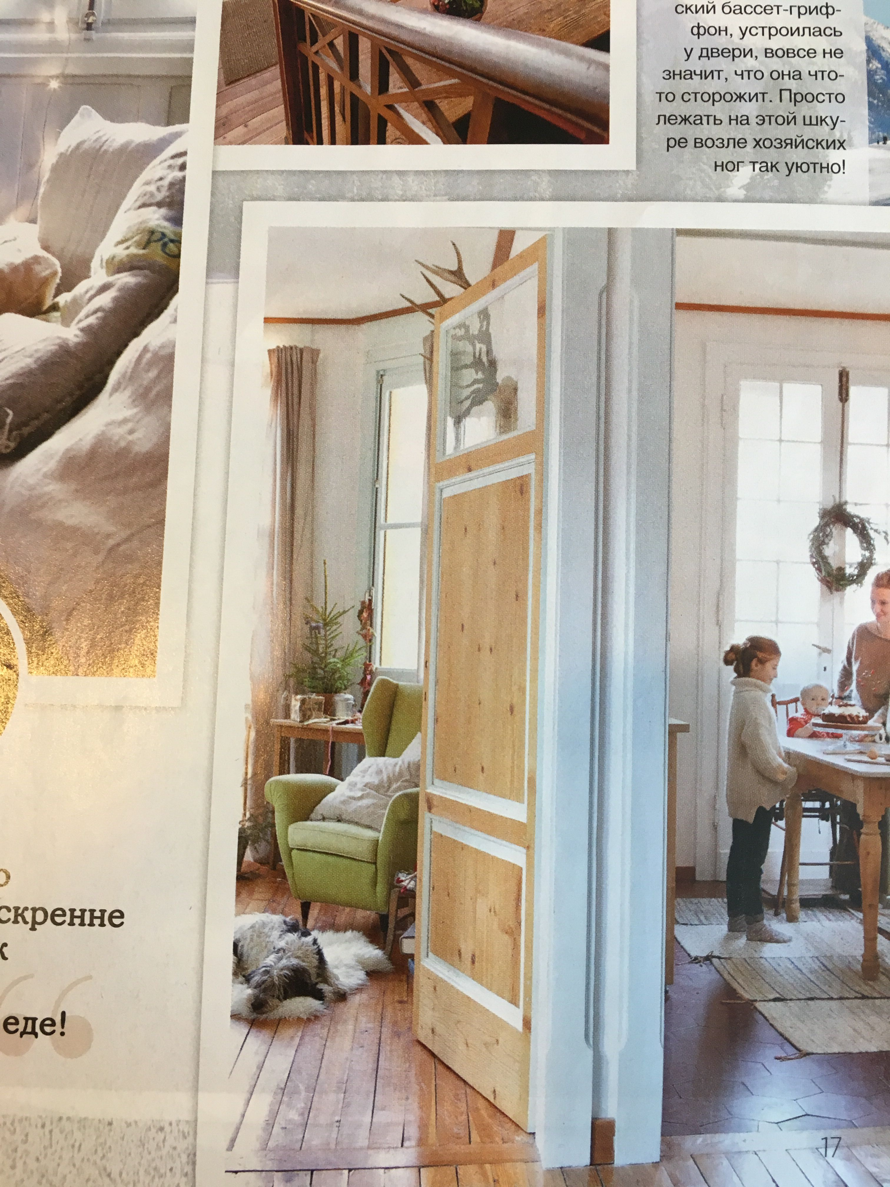 Деревянная дверь, белая краска, деревянный …