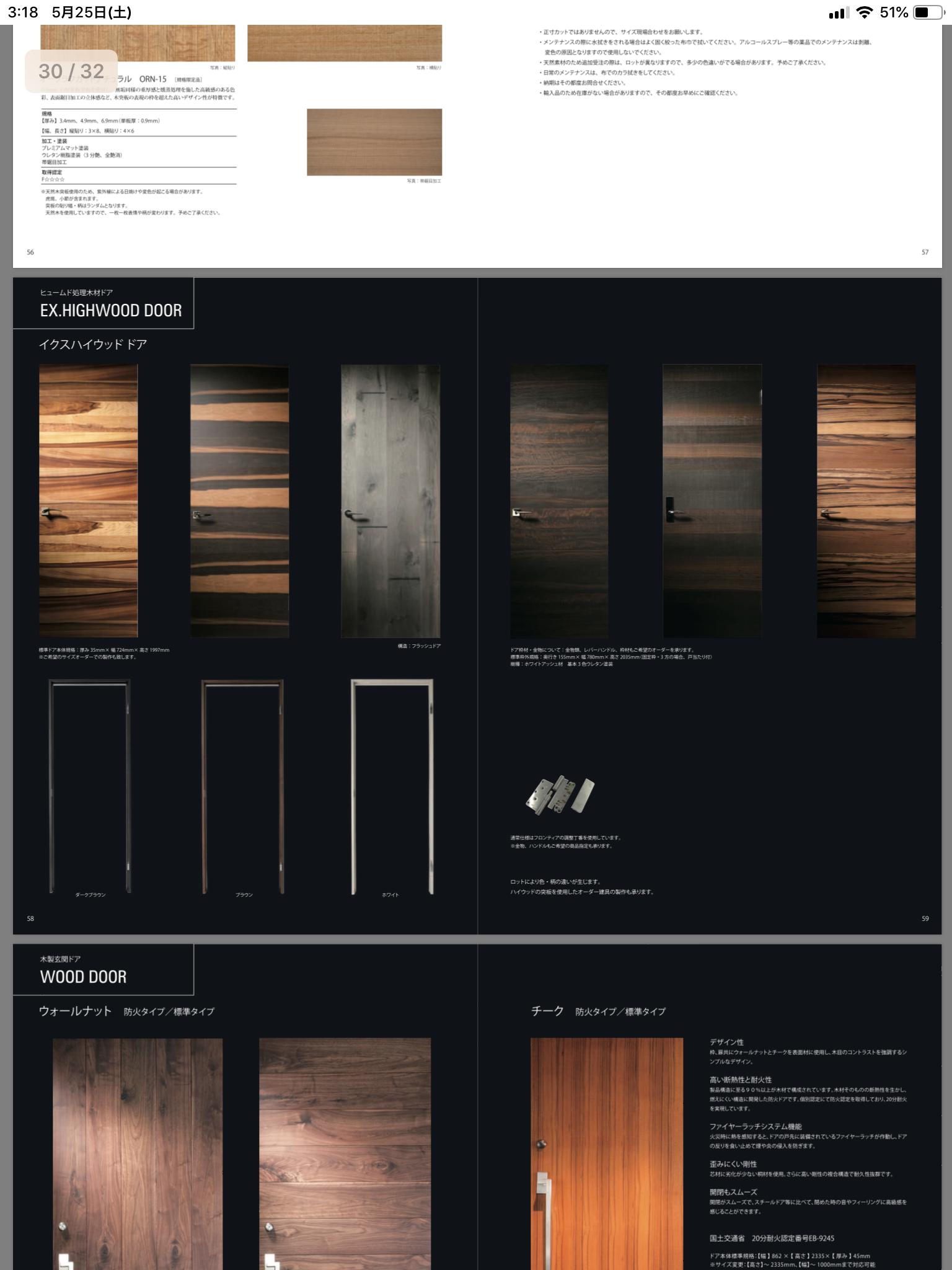 木材デザイン おしゃれまとめの人気アイデア Pinterest 洋助 河野