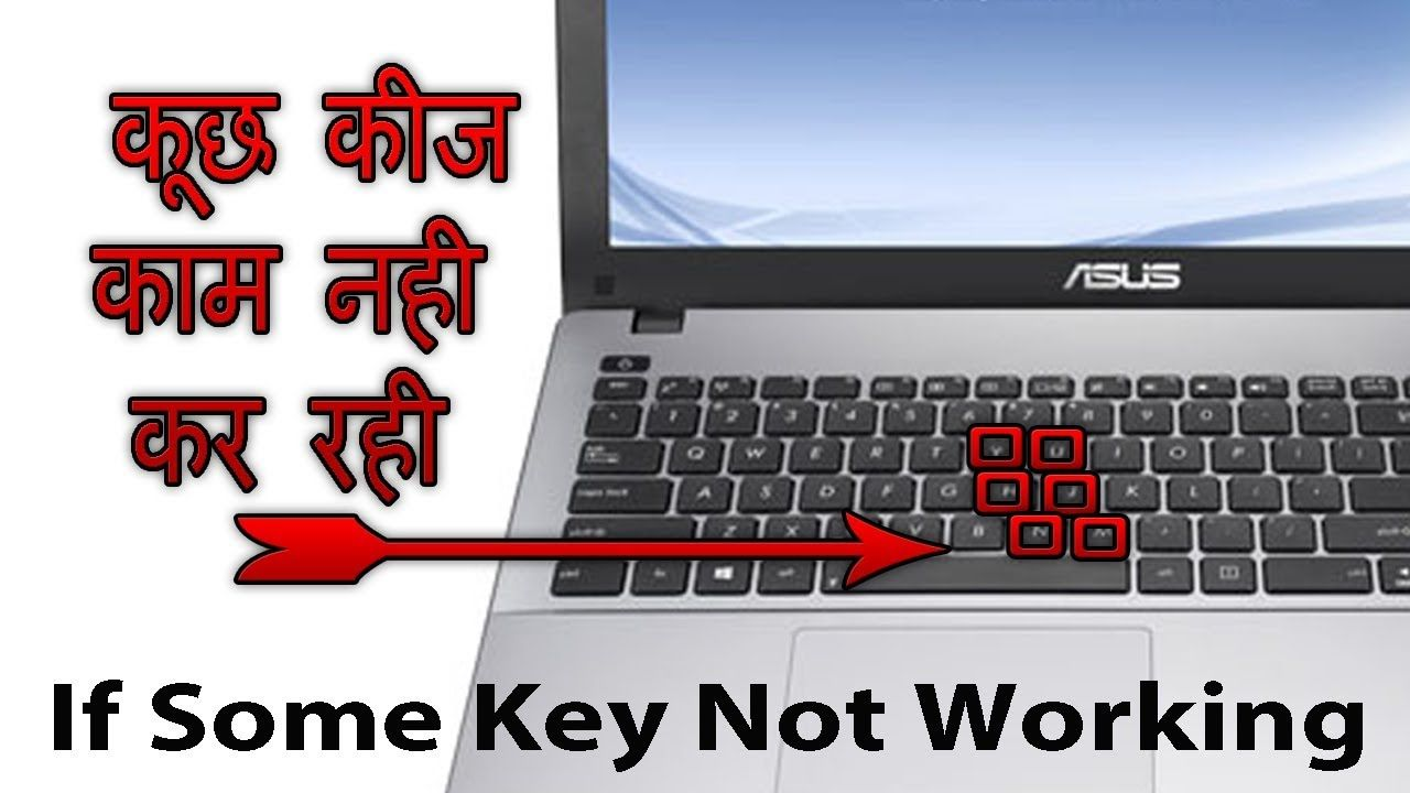 Keyboard Asus does not work