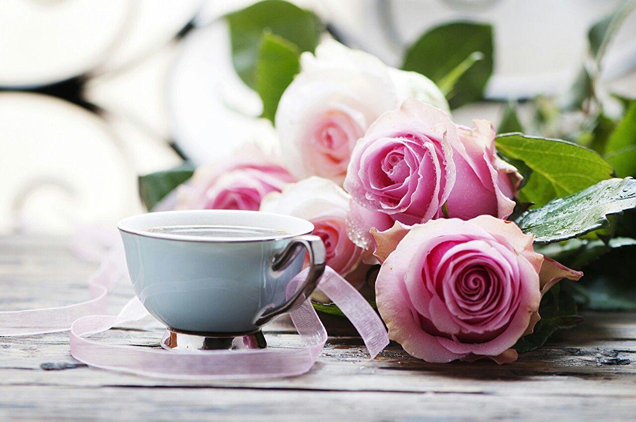 Открытка доброе утро кофе и цветы, назвать конкурс открыток