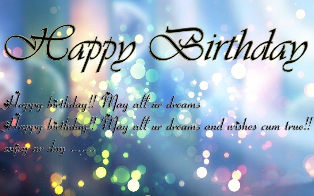 Happy Birthday Wishes Facebook Http Www Happy Birthday My Friend I Wish You All The Best