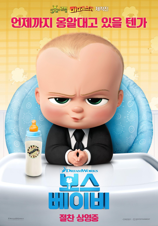 보스 베이비 (The Boss Baby, 2017) Movies 2019 영화 포스터, 새