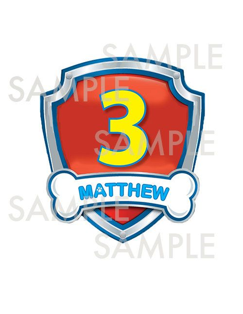 paw patrol birthday party shield personalized with name and age