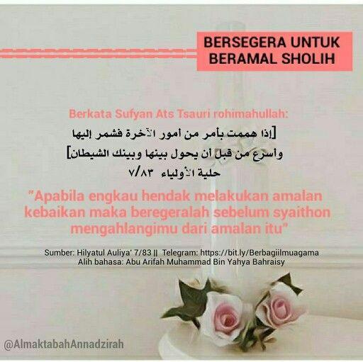 Pin Oleh Rani Masykuroh Di Quotes About Islam (bahasa