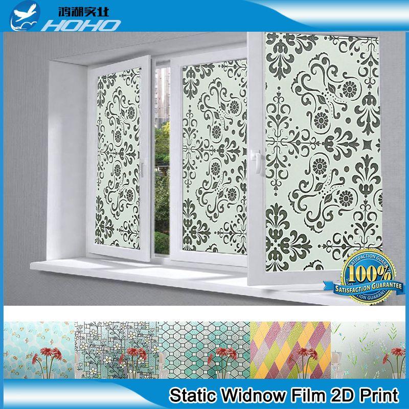 decorative glass windows self adhesive decorative glass window film vinyl 90cm5m static cling films privacy sticker bz121y036