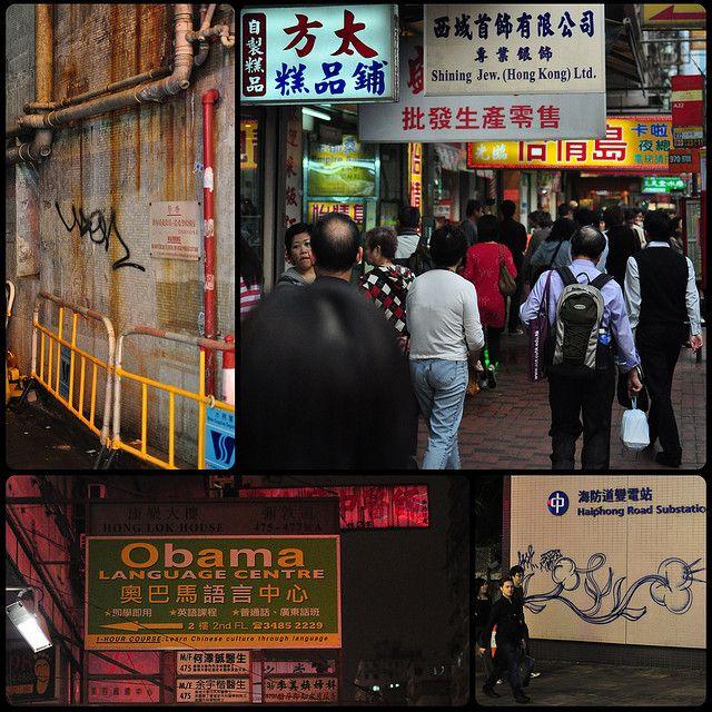 #Hong Kong (??) Signs