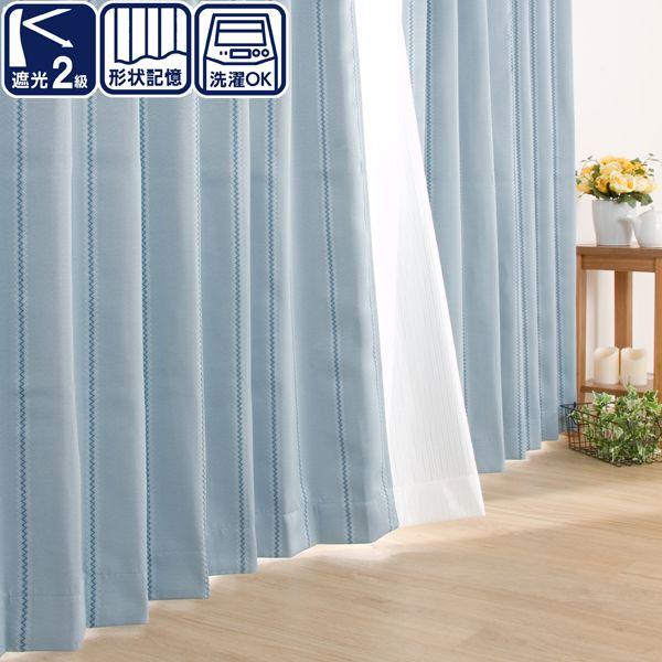 遮光2級カーテン メイシーtbl インテリア 家具 カーテン 遮光