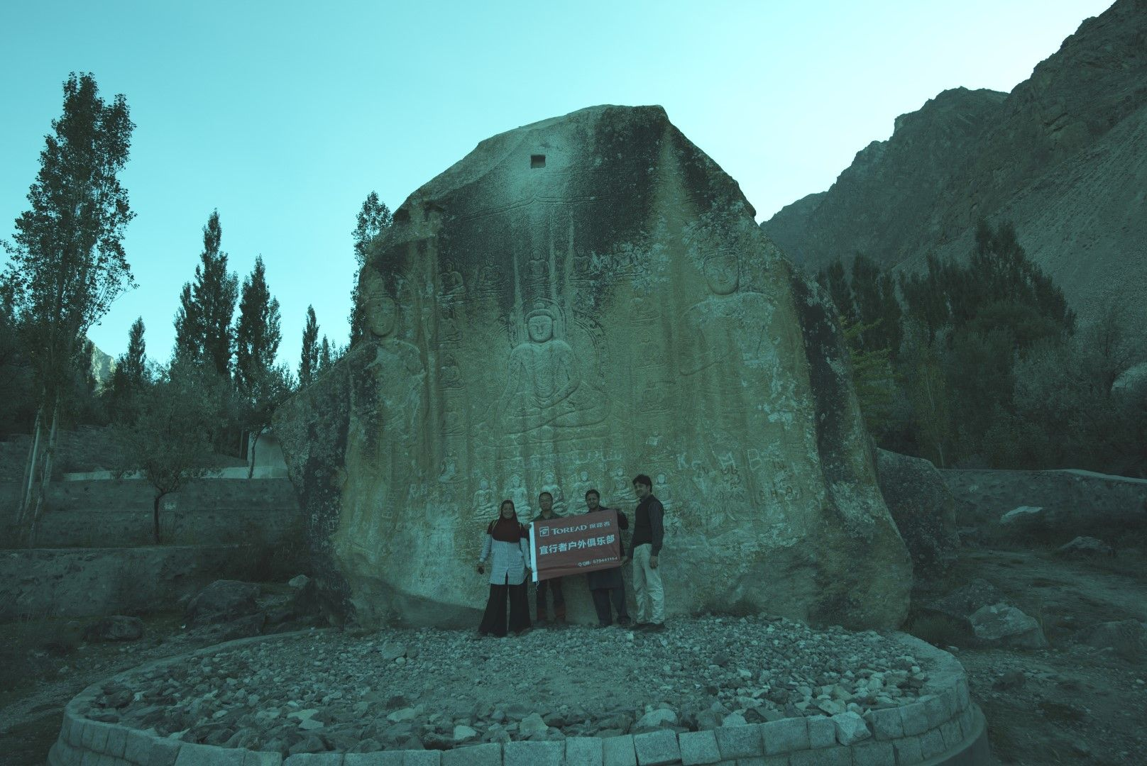 Gilgit postal code